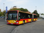 HSB Mercedes Benz Citaro 1 G Wagen 77 am 09.09.16 in Hanau Hbf